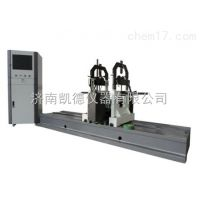 凯德仪器YYQ-1000A圈带动平衡机