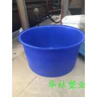 清镇1500L水产养殖圆形塑料桶供应商 PR原料