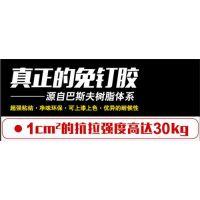 奥陶粘胶(在线咨询)|强力免钉胶|广州强力免钉胶批发