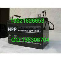 耐普蓄电池 12V17AH原装正品