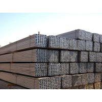 昆明槽钢价格 10# - 40# Q235B优质槽钢报价 15812137463