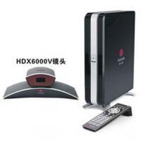 POLYCOM HDX7000-1080 宝利通高清视频会议终端