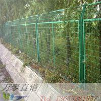 优质塑料防护铁丝网 四边带框护栏网 万泰防护围栏网价格