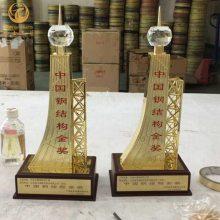 中国钢结构金奖奖杯,工程质量奖品,建筑工程纪念品,钢结构奖杯定制|典士工艺
