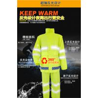 执勤雨衣单人男女分体防水透气反光骑行雨裤套装交通反光衣