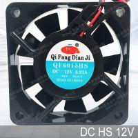 QFDJ/奇芳电机供应60mm方形轴流风扇 12V DC6015HS大风量直流空气冷却风扇