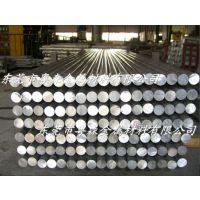 现货供应:西南3003易切削防锈铝棒 大直径铝圆棒 6082电缆铝线