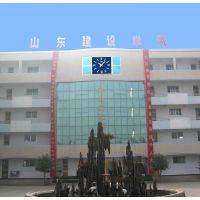 学校塔钟 小区建筑物钟 广场塔钟