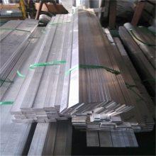 斯瑞特热销LY12硬质合金铝棒LY12铝棒价格