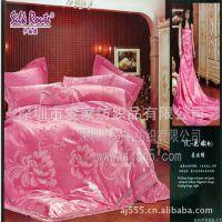 深圳床上用品厂家生产 婚庆用品批发 柔丝棉床品四件套