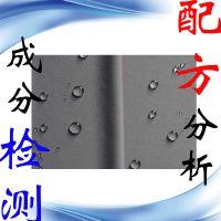 平滑剂配方 柔软均匀手感 专业 优质 平滑剂成分解析