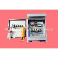 不锈钢配电柜 吊篮配电箱  防爆电表箱 【质量严格把关】