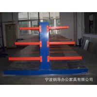 钢导】专业生产载重100-3000kg悬臂式货架 货架仓储 悬臂式物料架