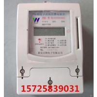 IC卡三相预付费电能表/多用户电能表#成本价销售