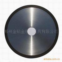 高硼硅玻璃专用超薄金刚石切割片