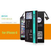苹果手机电池 苹果6电池原装 iphone6e电池 iphone6p电池批发