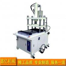 深圳液压机价格/石岩油压机生产厂家