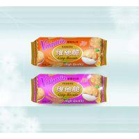 饼干包装袋 食品包装袋 包装膜 塑料包装袋 厂家直销
