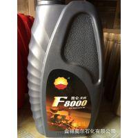 昆仑润滑油摩托车机油f5000 f8000 1L
