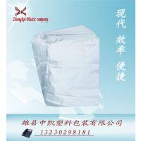 定做塑料包装袋 磨砂拉链袋 服装拉链袋 透明拉链袋