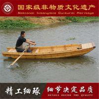 江苏哪买到新品手划观光保洁船 手工艺制造小木船 木船厂