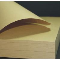 烤鸭包装纸/手撕烤鸭牛皮纸/60克牛皮纸/烤鸭牛皮纸,一面光滑,防油纸