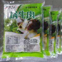 厂家直销 速冻白玉蜗牛肉,规格300克/袋,120袋/箱