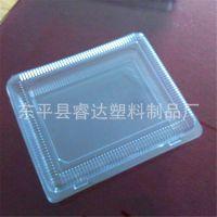 新品上市羊肉卷羊肉片PVC一次性透明塑料包装盒加厚 自带按扣
