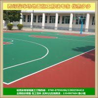 供应丙烯酸地坪漆球场地面 篮球场面层施工 弹性丙烯酸球场材料直销
