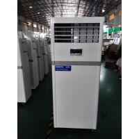 百奥湿膜加湿器PHM03EB ,湿帘增湿机,无粉尘净化加湿,新款上市