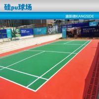 【德海体育】400-6262-071硅pu材料硅pu价格硅pu地板运动地板硅pu球场硅pu材料铺装