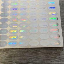 常州医疗卫生行业防伪激光标签纸不干胶贴纸椭圆防伪标签定做