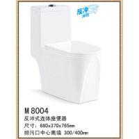 陶瓷洗脸盆厂家批发节水座便器,小便池,利达虹吸式陶瓷座便器M8004
