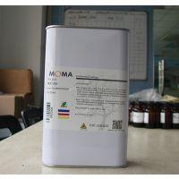 MOMA MCC930三防漆PCB电路板保护油、披覆油、防水胶、绝缘漆、防潮漆、三防涂料、防腐蚀