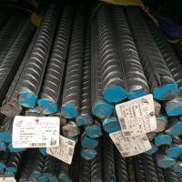 FOB报价/出口澳大利亚标准螺纹钢筋/澳标AS4671-500E