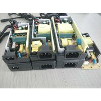 格雷特GRT纯水机电源24V电源适配器品质技术行业领先