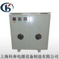 上海科奔,SG-300KVA隔离变压器