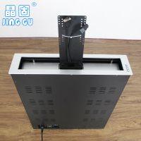 晶固超薄防夹手电脑视频会议桌升降器 液晶平板显示器桌面升降机