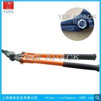 台湾元贝钢带剪H-300,拆包剪刀,钢带剪刀,打包机价格