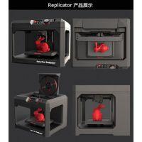 进口MakerBot3D打印机哪里有卖?3D打印机哪个牌子好?