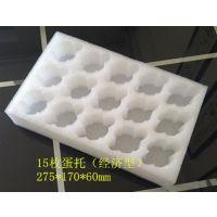 河北俱进(图),仪器珍珠棉定位包装,珍珠棉