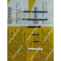 供应SOKE FEENEY1.0mm陶瓷热电阻温度传感器