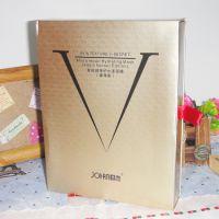 彩盒 包装纸盒 化妆品包装盒定做 鑫辉彩印厂家定制供应