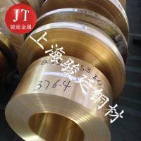进口C27200黄铜价格