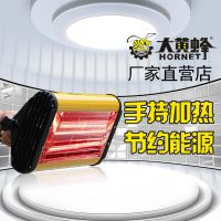 大黄蜂1A型红外线短波烤漆灯 汽车喷漆油漆加热器 烤漆箱房烘干加固器