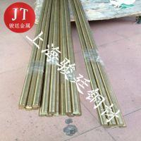 耐磨HPb59-1铅黄铜棒价格