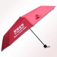 联合储蓄宣传伞_银行证券广告雨伞_定制礼品伞_雨伞厂