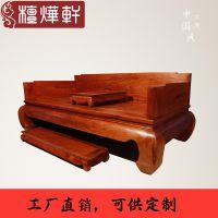 檀烨轩广西东兴红木家具缅甸花梨木实木罗汉床三件套中式脚榻沙发