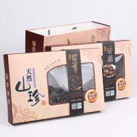 节日礼品定制 山珍礼盒 礼盒香菇木耳 皖太源野