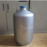 北京精凯达JK-10液氮罐实验冰激凌液氮罐液氮生物容器 10L